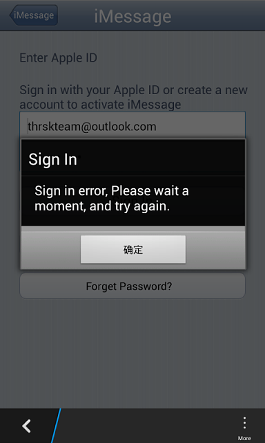 iMessage For android - Login Problem - BlackBerry Forums at