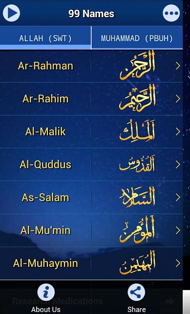 Android Apps - Learn the 99 Names of Allah and Prophet