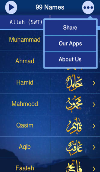 Android Apps - Learn the 99 Names of Allah and Prophet ...