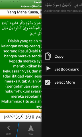 Quran10: A native Cascades Quran app for Muslims on BB10