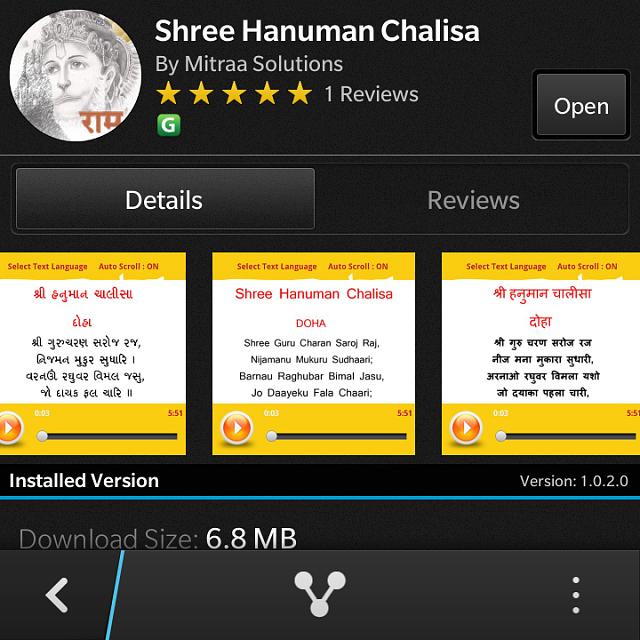 Hanuman Chalisa Hindi Ebook