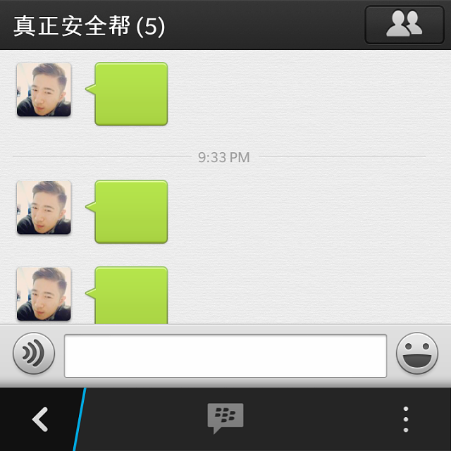 Why wechat cannot receive video?-img_20140820_213728.png