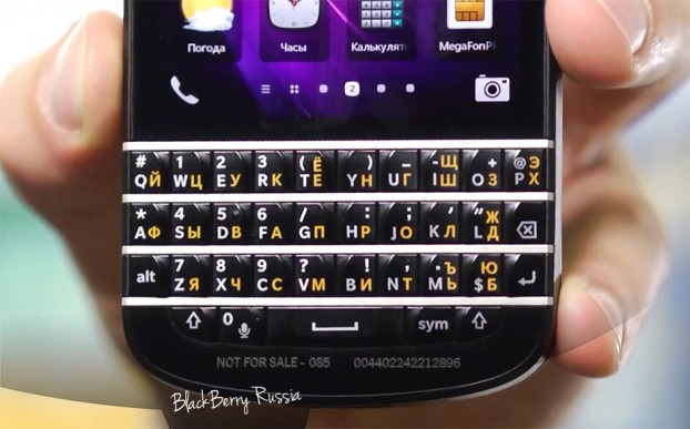 Typing in another language on the Passport-q10-rostest-622x387.jpg