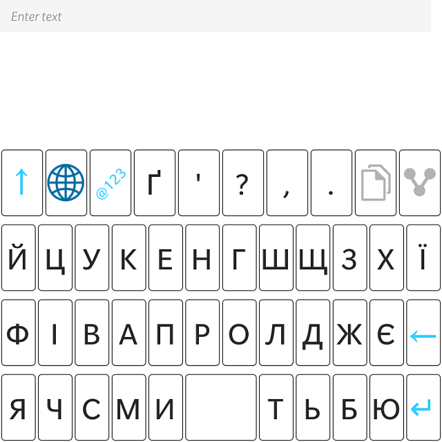 When will BlackBerry release the Ukrainian keyboard?-img_20150214_181620.png
