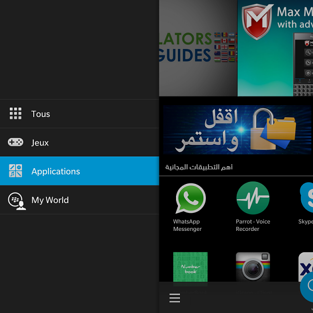 Multiple languages in BlackBerry World-img_20150411_230956.png