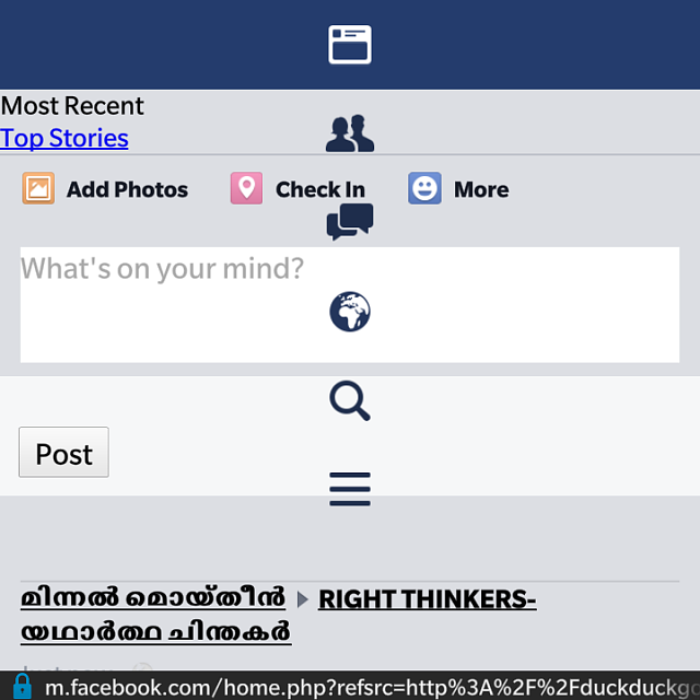 Facebook in browser appears bad!!-img_20151127_152829.png