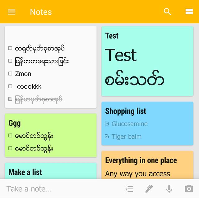 How to type Myanmar font in Blackberry passport