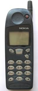 What is the best non-camera phone currently out there?-nokia-5110-rm-eng.jpg