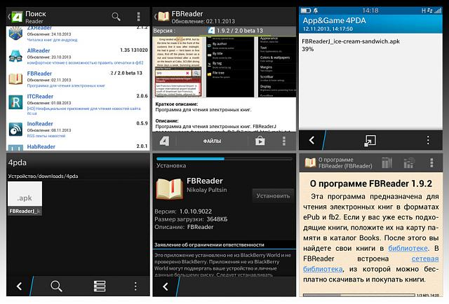 Install apk with a tool App & Game 4PDA - BlackBerry Forums