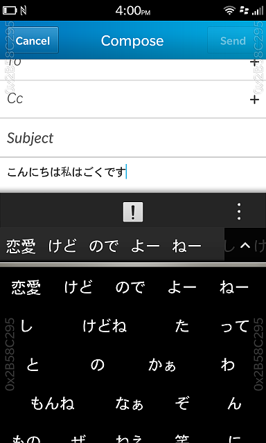 Japanese Input arrives on BB10...anyone know how to install on prev version OS?-img_00000004.png