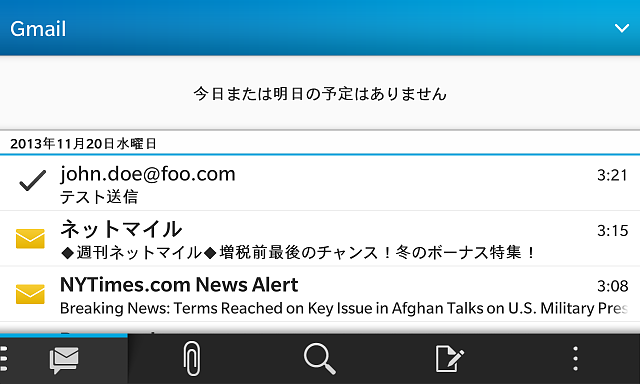 Japanese Input arrives on BB10...anyone know how to install on prev version OS?-img_00000067.png