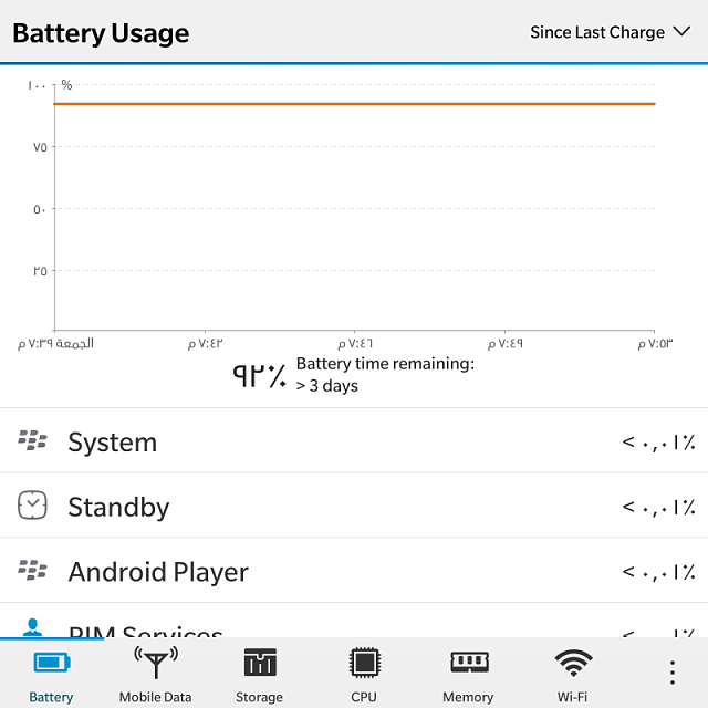 Can I increase battery life by changing radio file?-img_20150731_195536.png