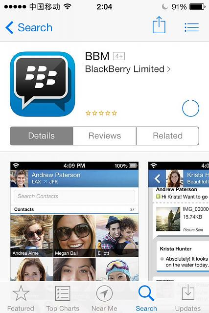 BBM is now available in China mainland.-imageuploadedbycb-forums1379786913.639241.jpg