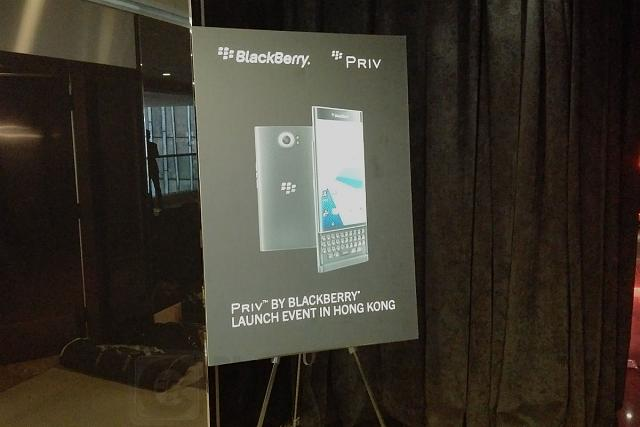 The BBRY Café.  [Formerly: I support BBRY and I buy shares]-blackberrypriv-hk-launch_bbc_05.jpg