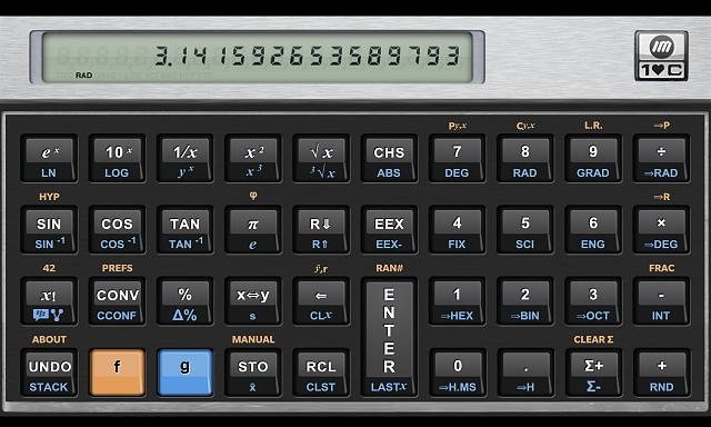 Screamager and Scientific RPN Calculator for BB10-img_00000031.jpg