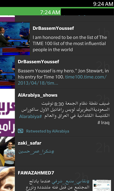 Official Blaq for BlackBerry 10 Thread-img_00000149.png