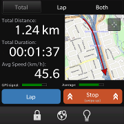CascaRun, a native BB10/Cascades Sports Tracking application, is now available!-training4.png