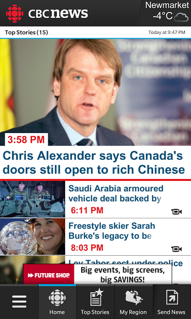 CBC News not working-img_20140214_214802.png