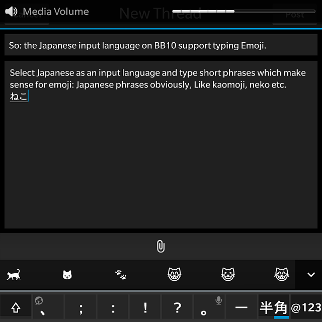 So: the Japanese input language on BB10 support typing Emoji.-img_20141001_152720.png