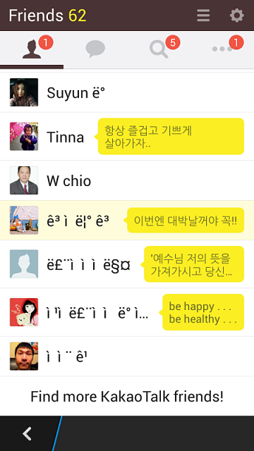 Kakaotalk contact names have weird characters-img_20150107_212329_1.png