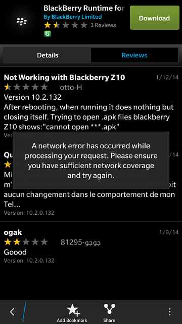 Updated Android Runtime for BlackBerry10-img_20160211_203643.png