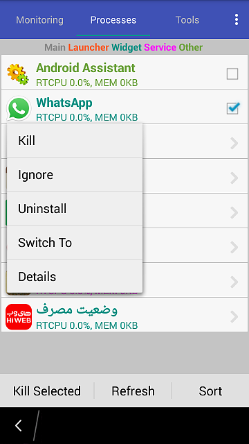 Finally, the Android WhatsApp media sharing problem is solved!-img_20170515_212223.png