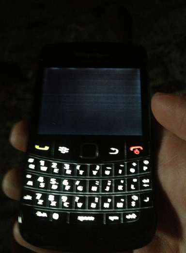 my blackberry just showing a white screen.-screen-shot-2012-11-06-9.59.18-am.png