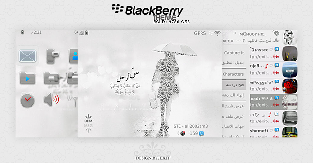 [FREE] Blackberry Theme .... Arabic-s-ar7l-prev.png