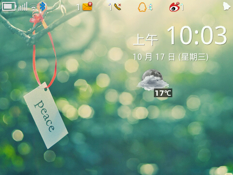 [Premium]Meego Theme for 9790 (60% off discount for the first 100!)-screenshot_2012-10-17_10-03-27_by_s4bb.jpg