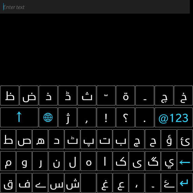 Classic with English/Arabic hybrid keyboard-img_20150113_225304.png