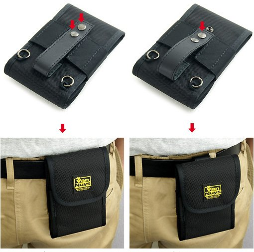 Pouch and Holster-belt.jpg