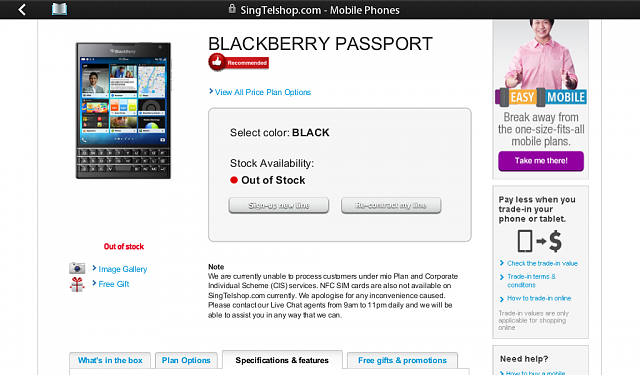(Coupon no longer works) BlackBerry Passport for 9.00-img_00000669.png