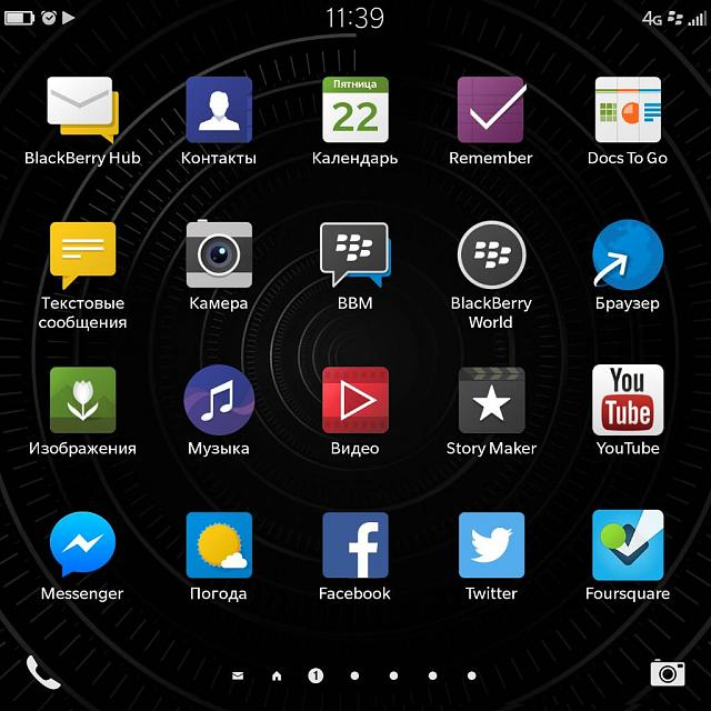 Share your BlackBerry Passport Screenshots!-1432284011624.jpg