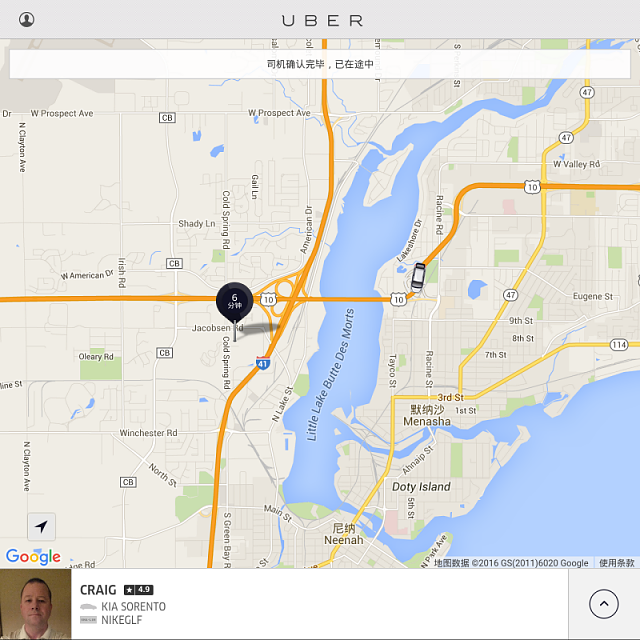 Just want to use uber...-img_20160113_112634.png