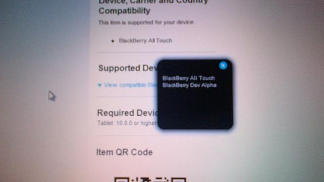 BlackBerry all touch compatible with Tablet OS 10.0.0 or higher?-img_00000396.jpg