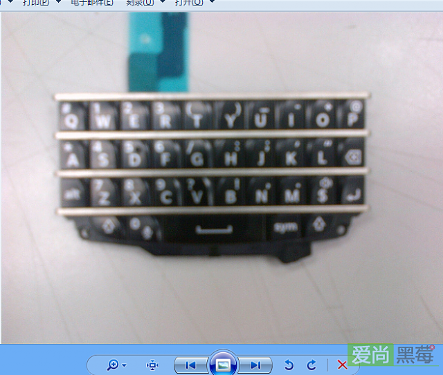 upcoming N-Series  QWERTY Keypad-qq-20121125204728.png
