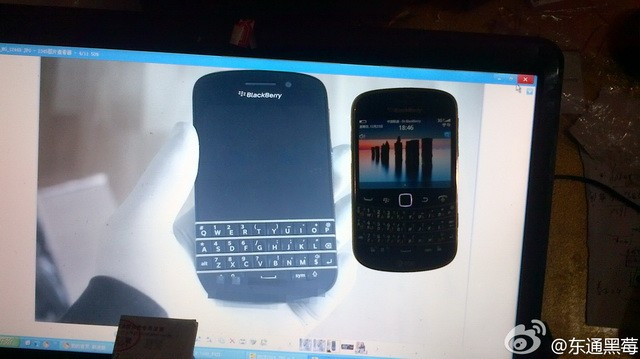 Leak Image Blackberry 10 N Series First Front/Back/Cover  Image-151133xgr82pr2jiuybqfj.jpg