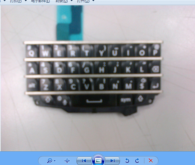 Leak Image Blackberry 10 N Series First Front/Back/Cover  Image-151024zrvxfefkexf7tclx.png
