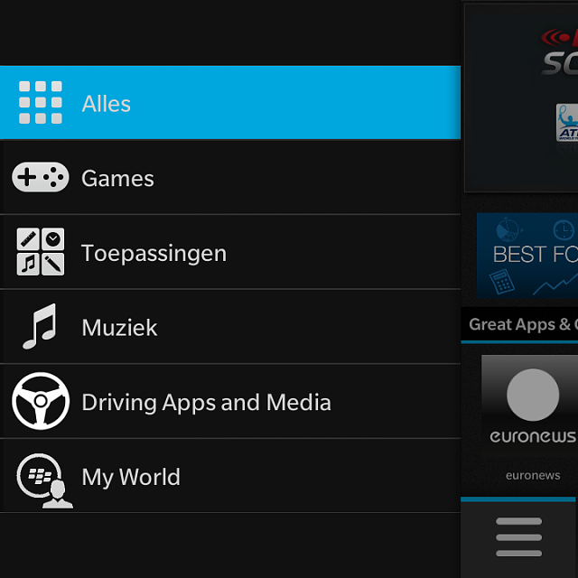 Driving apps section-img_20140521_140656.png
