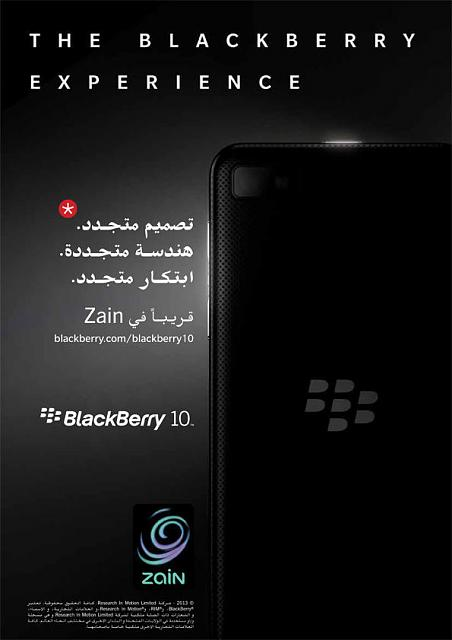 BB10 for the Middle East/Dubai?-bbdjphrcqaakrwi.jpg