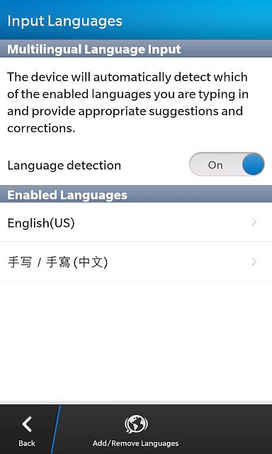 Does Bb10 support chinese wording input?-img_00000001.jpg