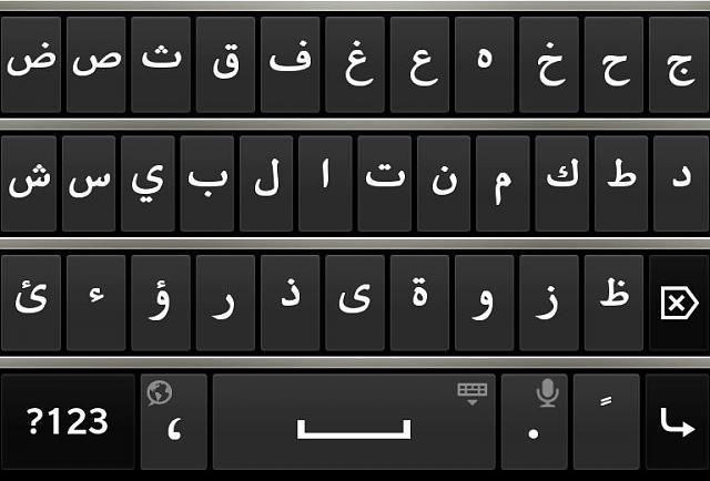 how to change keyboard language to arabic