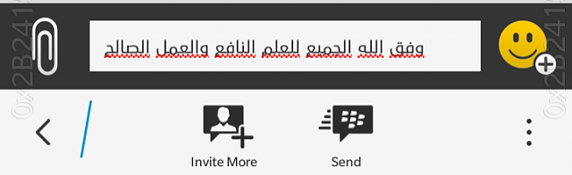 the arabic keyboard is so hard to use on Z10 and Z30 !!-img_20140515_174533_edit.png