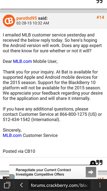 No NFL or MLB AT BAT - How many BlackBerry apps are we going to lose now because of Amazon?-img_20150302_013121.png