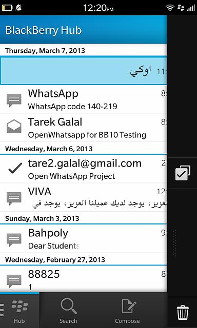 What Features Would you Like to See in Next BBM Update?-img_00000153.jpg