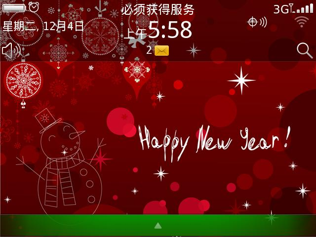 BlackBerry screen shot thread-9930-chinatelecom-01.jpg