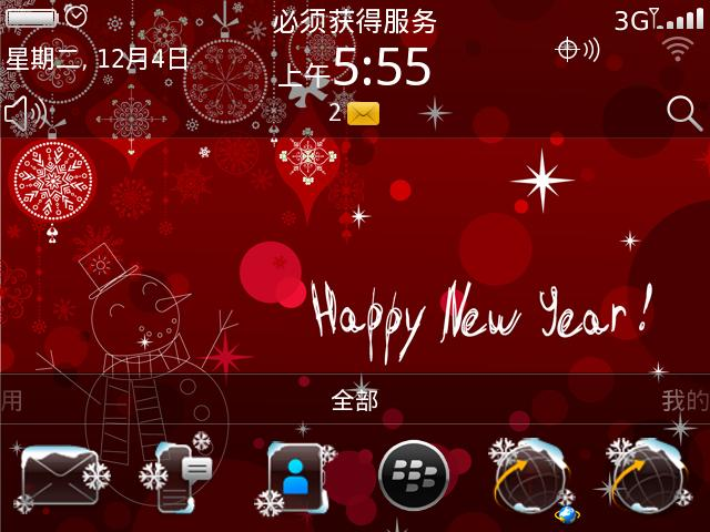 BlackBerry screen shot thread-9930-chinatelecom.jpg