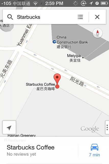 [Solved] Warning: Do not install any new os or update if you plan on using google maps-img_8704.jpg