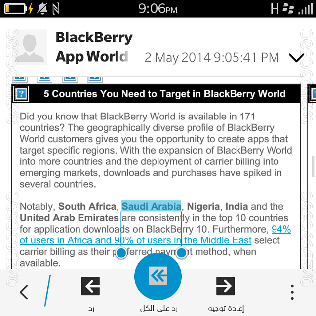 Apple comming to K.S.A, while BlackBerry no plan-img_20140521_210647.png