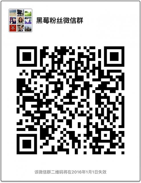 Blackbery Wechat Group-img_2269.jpg